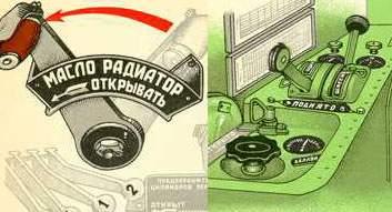Инструкция летчику по эксплуатации самолета ил-2