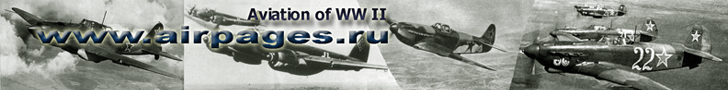 Aviation of World War II