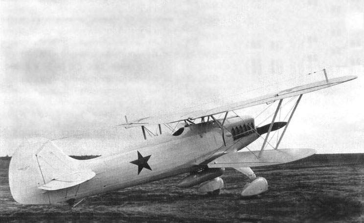 The He 51B-1 from Spain undergoing testing in the Soviet Union, 1938