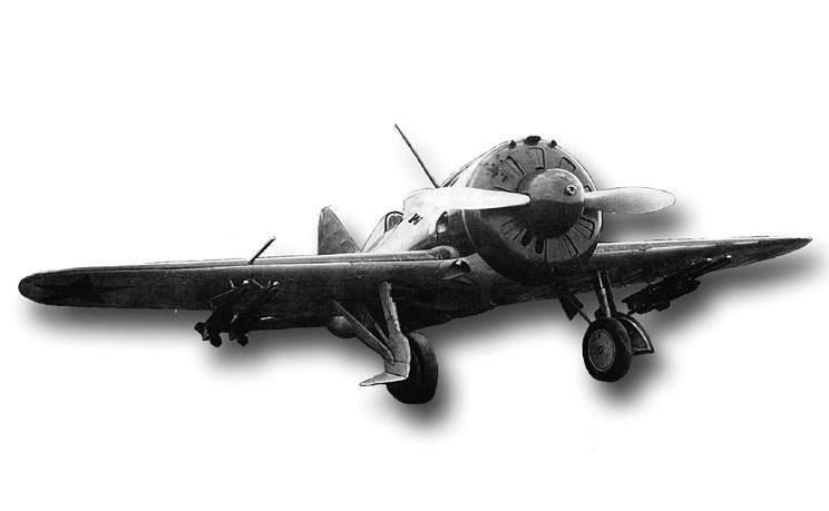 И-16 тип 29, вооруженный РС-132