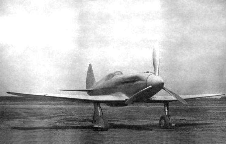First prototype I-200
