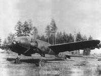 Mitsubishi. Captured Japanese reconnaissance aircraft Mitsubishi Ki-46-III on tests in the USSR