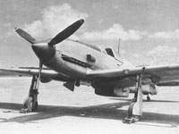 Ki-61, Кавасаки, Хиен