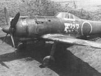 Nakadjima. Ki-84