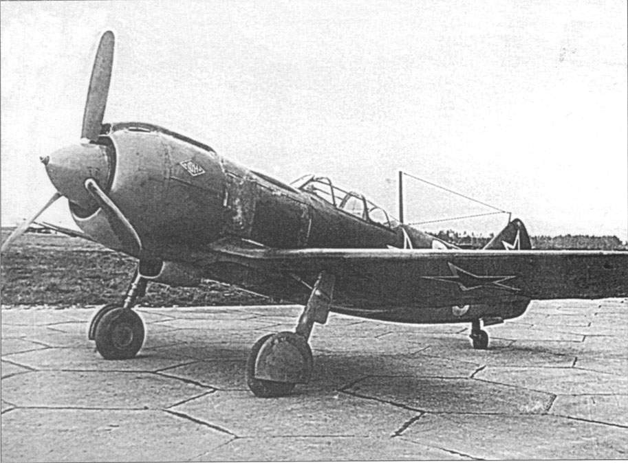 The La-5FN (95 board number) on the LII airfield