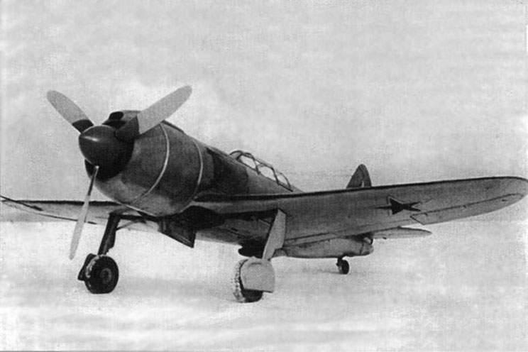 Ла-7Р