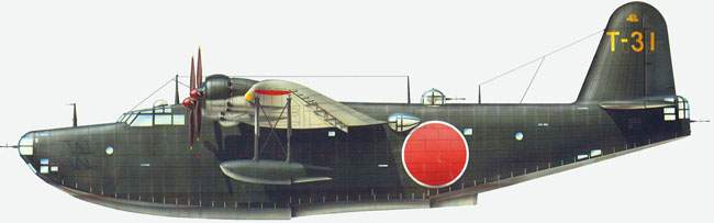 The flying boat Emily, Kawanishi H8K2.