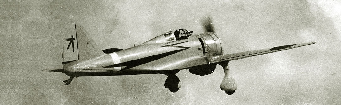The Ki-27-I from  1-st Sentai, 2-nd Chutai  of Japanese Air Forces, Nomonhan 'incident', summer 1939.