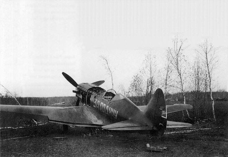 The MiG-3 captured by German troops