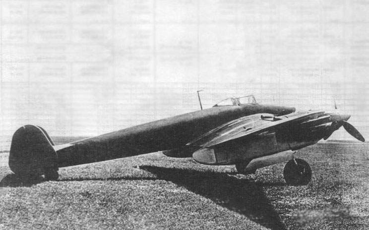 The DIS (MiG-5) fighter powered with AM-37 engines