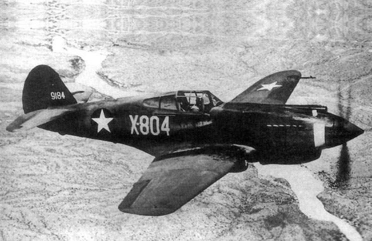 Curtiss P-40 (39-184)