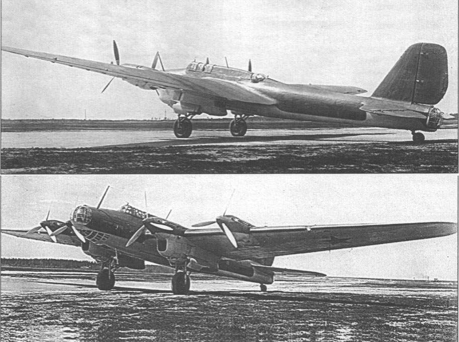 Petlyakov Pe-8 # 42015 with AM-35A engines