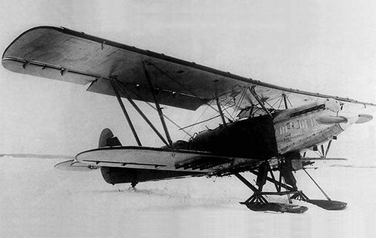 Multipurpose R-5 aircraft with split wing