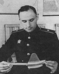 Ермолаев Владимир Григорьевич