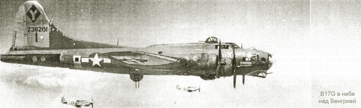 B-17G in the skies over Hungary