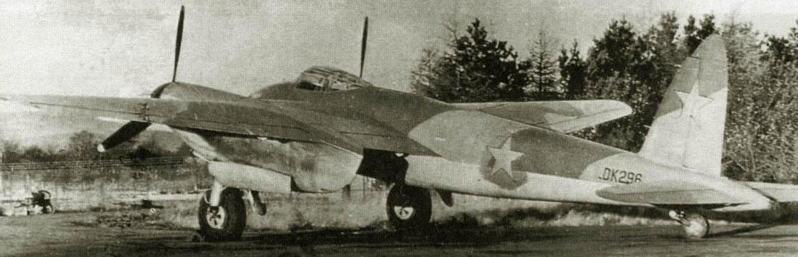 De Havilland Mosquito В.IV DK296 в СССР