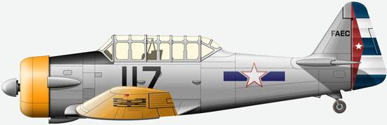 Texan of Air Force of Cuba, the beginning of 1950-th
