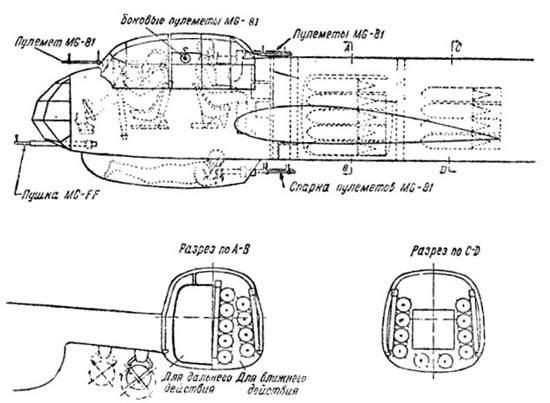 Схема размещения бомб на